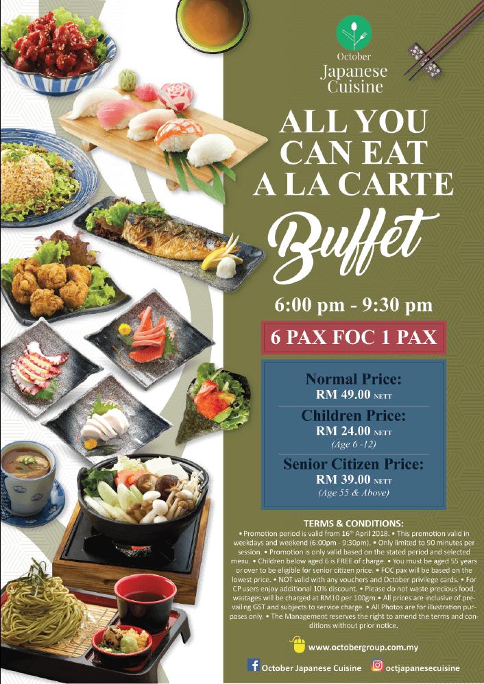 ALL YOU CAN EAT <span>A LA CARTE </span>BUFFET